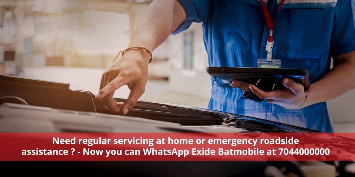 Need regular servicing at home or emergency roadsi